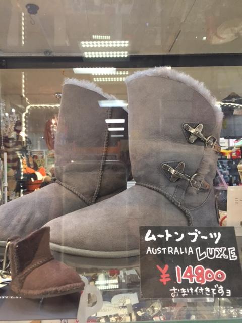 レディースシューズ ブーツ 大大大募集中♪ 福井県 福井市 買取 3ステッププラスワッセ店