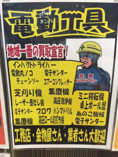1755b662d86f エコハンズ・グループ|福井県のリサイクルショップ 古着、リサイクル品 ...