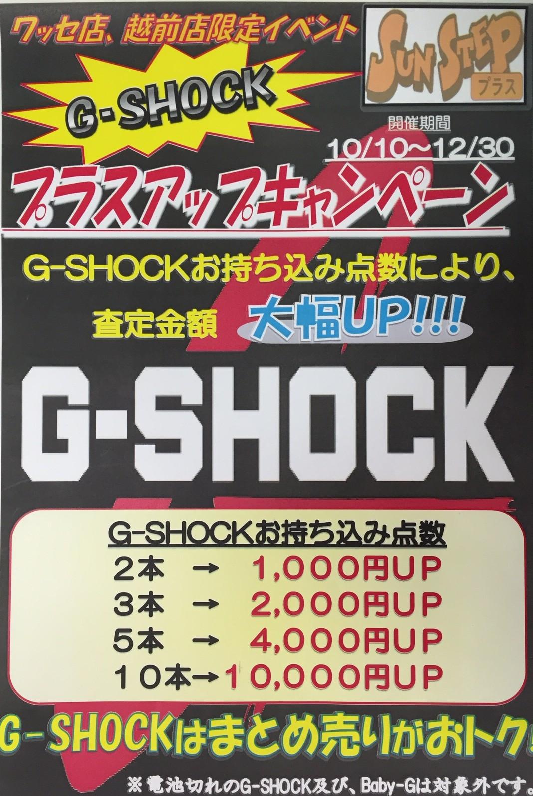 706caf9d11b0 買取について|エコハンズ・グループ|福井県のリサイクルショップ 古着 ...