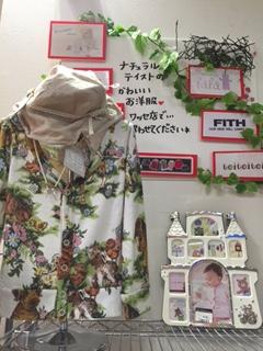 子供服 買い取り 募集☆福井県福井市買取サンステッププラスワッセ店