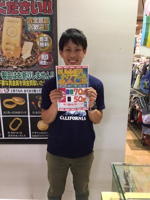 サンプラ 夏のクリアランスセール開催! ワッセ店&越前店 福井市 リサイクル