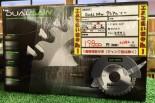 DUALSAW デュアルソー CS450 入荷!! 買取 福井県越前市 サンステッププラス越前店
