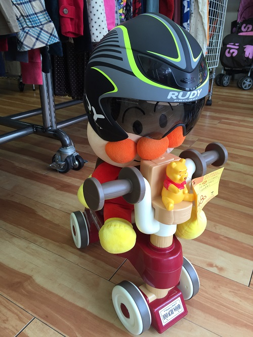 RUDY PROJECT エアロヘルメット 買取 福井県越前市 サンステッププラス越前店