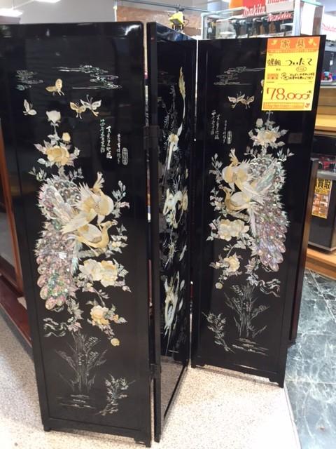 ついたて色々 福井県 福井市 買取サンステッププラスワッセ店