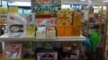 保存食品  健康食品 サプリ大募集!買取 福井県越前市 サンステッププラス越前店