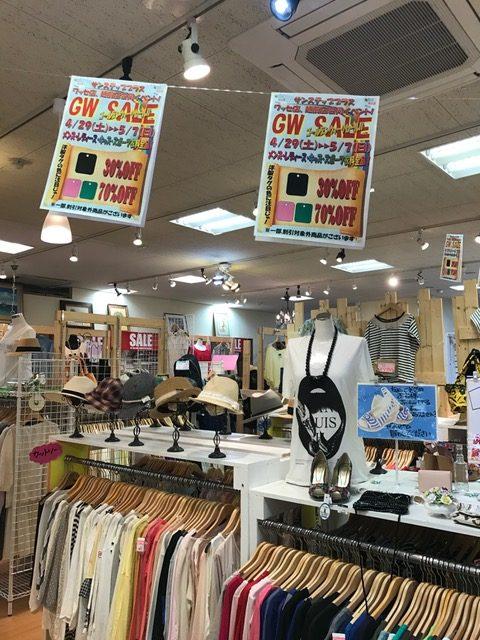 GWセール開催中!! 福井県福井市 買取 サンステッププラスワッセ店