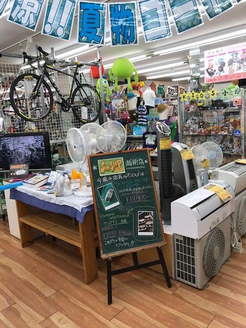 夏物コーナー展開!買取 福井県越前市 サンステッププラス越前店