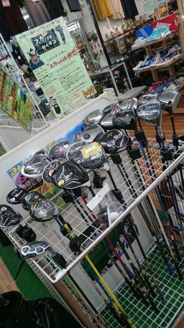 ゴルフコーナーをご紹介! 買取 福井県越前市 サンステッププラス越前店