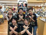 6月9日はロックの日 NIKE ナイキ BIG SWOOSH スニーカー 買取強化 サンステップ福井本店