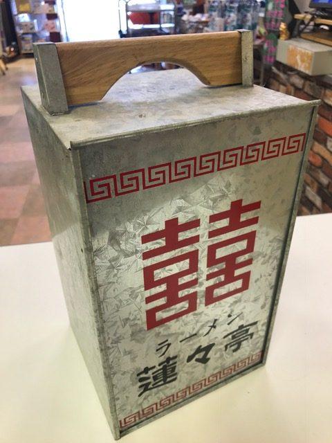 おもしろ雑貨募集! 福井県 福井市 買取 サンステッププラスワッセ店