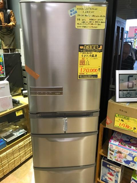 サンステッププラスワッセ店 買取 買い取り 福井市 冷蔵庫