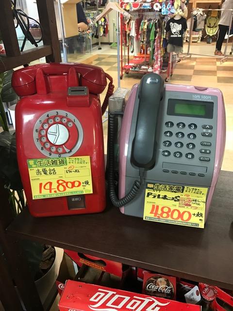スマホ じゃなかったあの頃。。。☆サンステッププラスワッセ店 買取 買い取り 福井市