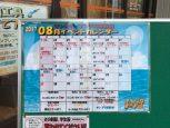 越前店8月のイベント情報!!  買取 福井県越前市 サンステッププラス越前店