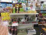 保存食品 健康サプリ大募集!買取 福井県越前市 サンステッププラス越前店