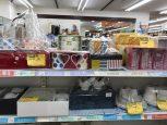 洋食器 和食器のギフト買わせてください!買取 福井県越前市 サンステッププラス越前店