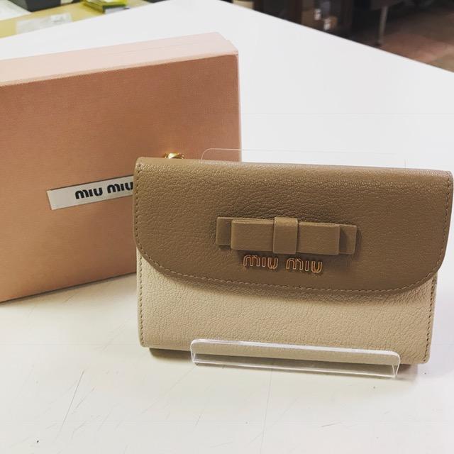 ♡miumiu♡ 二つ折り財布  サンステッププラスワッセ店 買取 買い取り 福井市 ブランド miumiu 財布