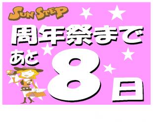 BALMUDA ThePot 買取 福井県越前市 サンステッププラス越前店