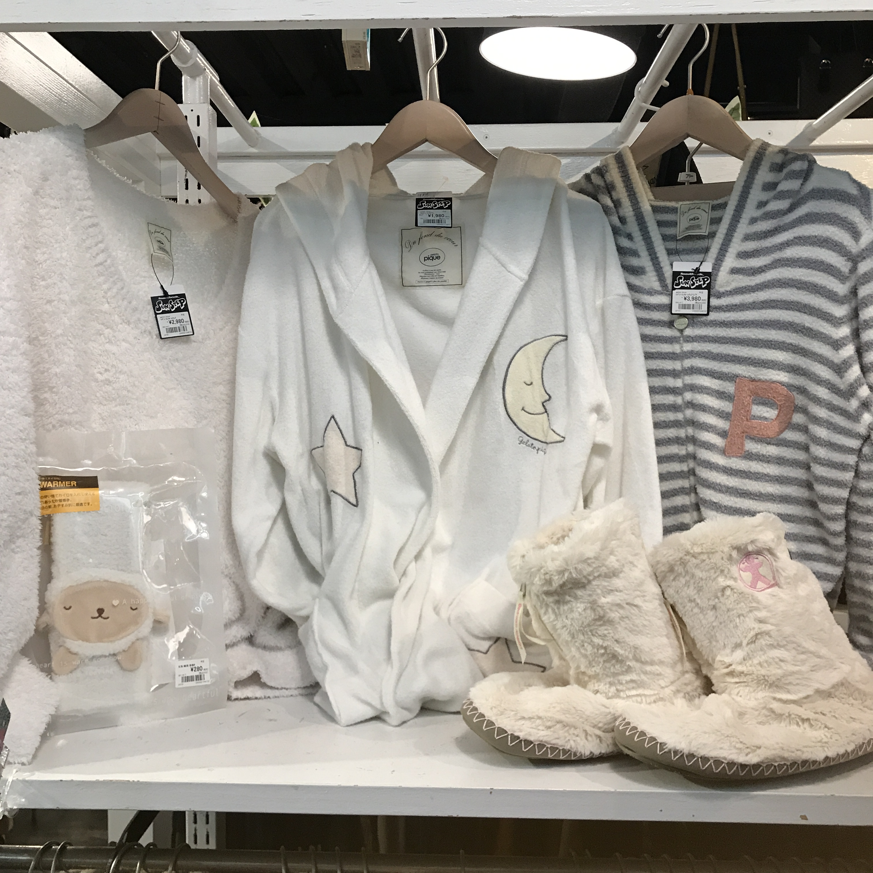 サンステップ南店 古着 リサイクル 福井 ブランド衣料 周年祭 ルームウェア