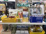 サンプラグルメ館 拡大中!買取 福井県越前市 サンステッププラス越前店