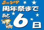 シーソーゲーム買取しました♪ 子ども 幼児 遊具 買取 福井県越前市 サンステッププラス越前店