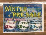 SALE NUMBER(N)INE コーデュロイパンツ 古着 高価買取 福井 サンステップ本店