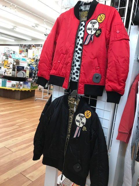 KID'S アウター JUNK STORE MA-1   買取 福井県越前市 サンステッププラス越前店
