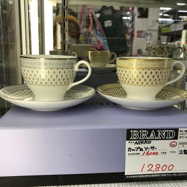 和食器 洋食器 買わせて~ 買取 福井県越前市 サンステッププラス越前店