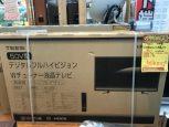 年末は見たいテレビがたくさん♪ 買取 福井県越前市 鯖江市 出張 サンステッププラス越前店