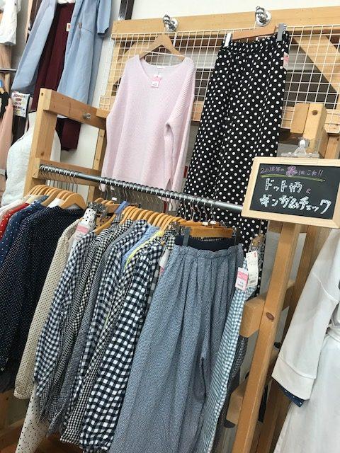 ドット柄☆ギンガムチェック☆買取 福井県越前市 サンステッププラス越前店