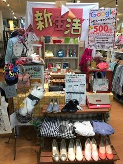 春★サンステッププラスワッセ店 買取 買い取り 福井市