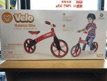 キッズ Y Velo Balance Bike    買取 福井県越前市 鯖江市 出張 出張買取 サンステッププラス越前店