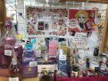 香水と化粧品を集めてます!買取 福井県越前市 鯖江市 出張 出張買取 サンステッププラス越前店