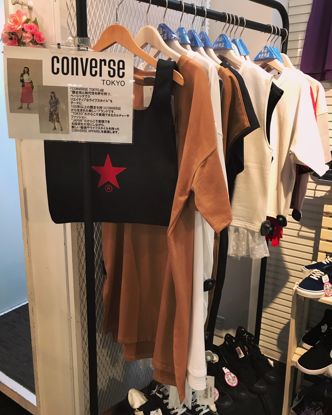 Converseアイテム★☆★サンステップ福井南店★古着雑貨販売買取