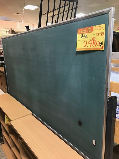 黒い板と書いてクロイタだぁ~  サンステッププラスワッセ店 買取 買い取り 福井市