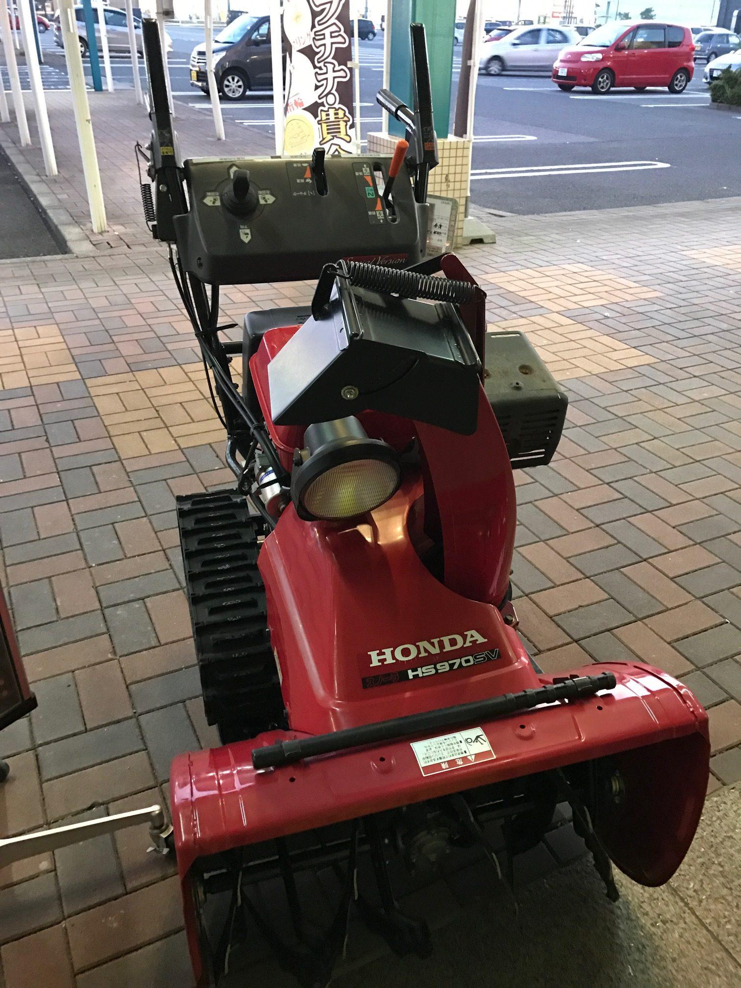 真夏の除雪機 HONDA スノーラ HS970SV☆サンステッププラスワッセ店 買取 買い取り 福井市