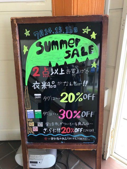 サマーセール リサイクル サンステップ南店 福井