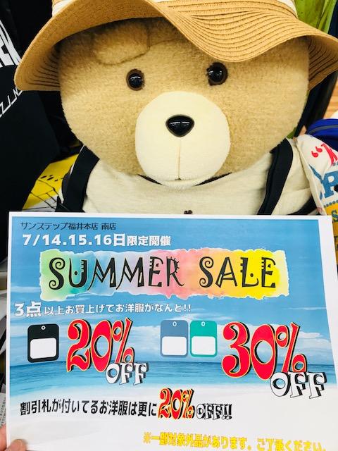 7月14日、15日、16日限定開催イベントのお知らせ!!サンステップ福井本店