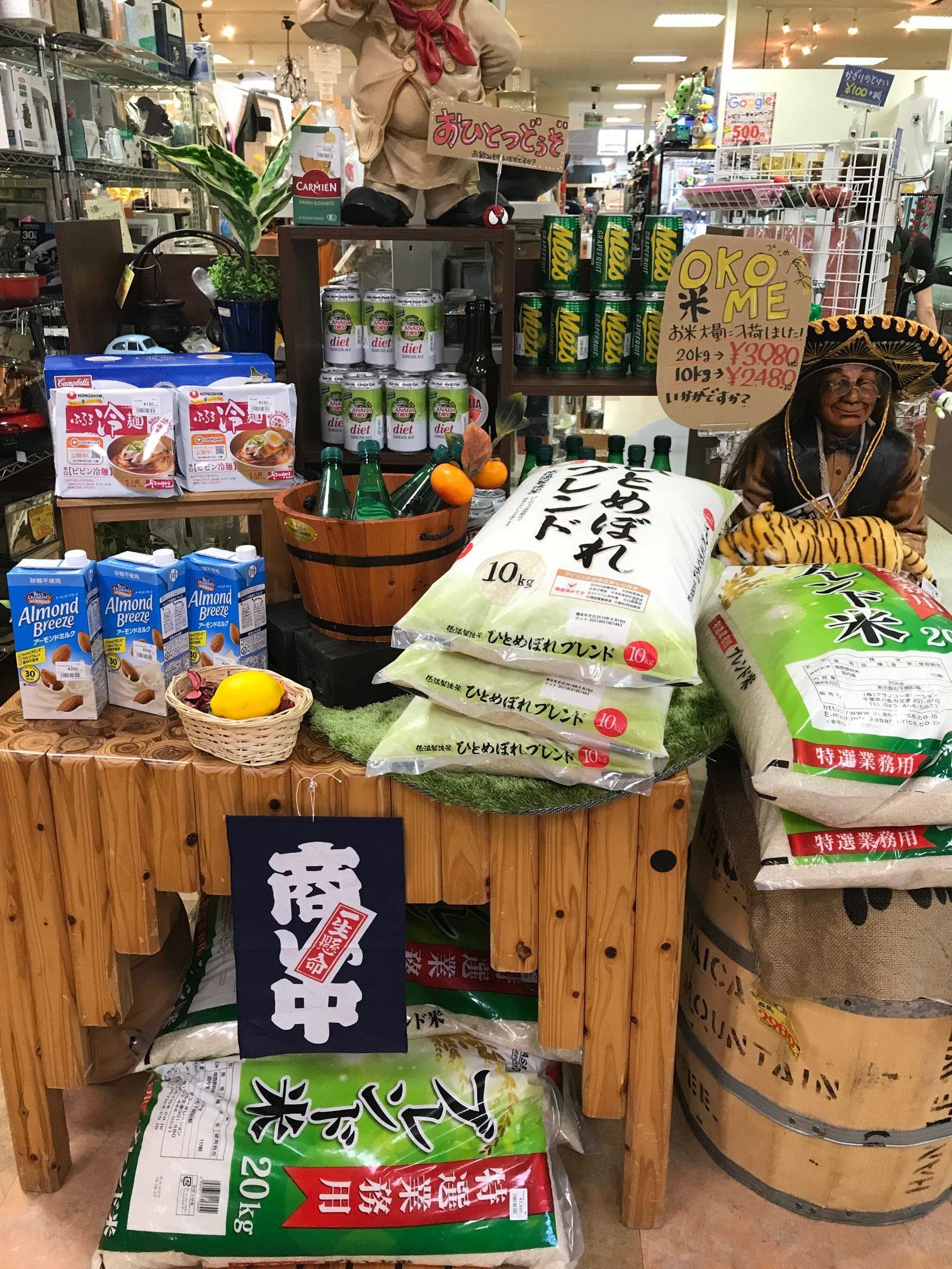 食品ギフト絶賛買取ちゅう!★サンステッププラスワッセ店 買取 買い取り 福井市