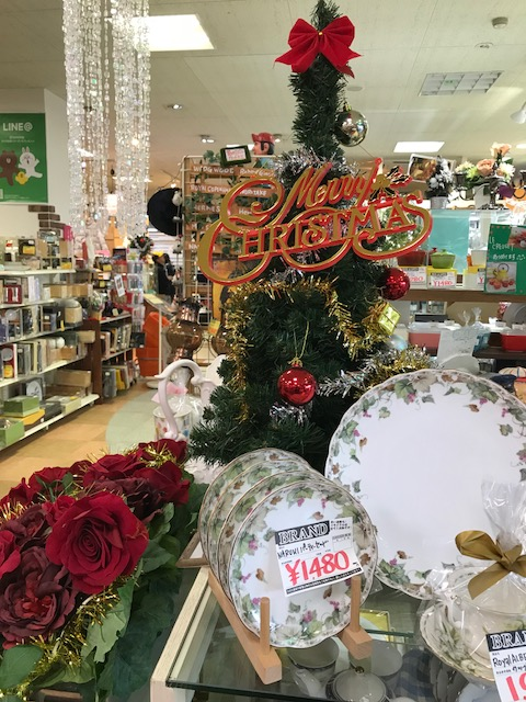 クリスマスディナーに、、、 福井県 福井市 買取 サンステッププラスワッセ店