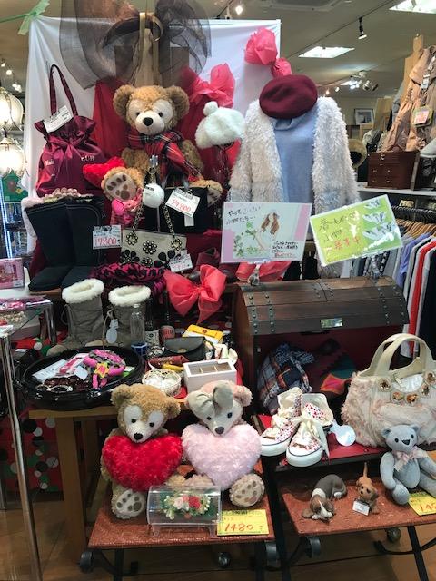 バレンタインデー♡ 福井県 福井市 買取 サンステッププラスワッセ店