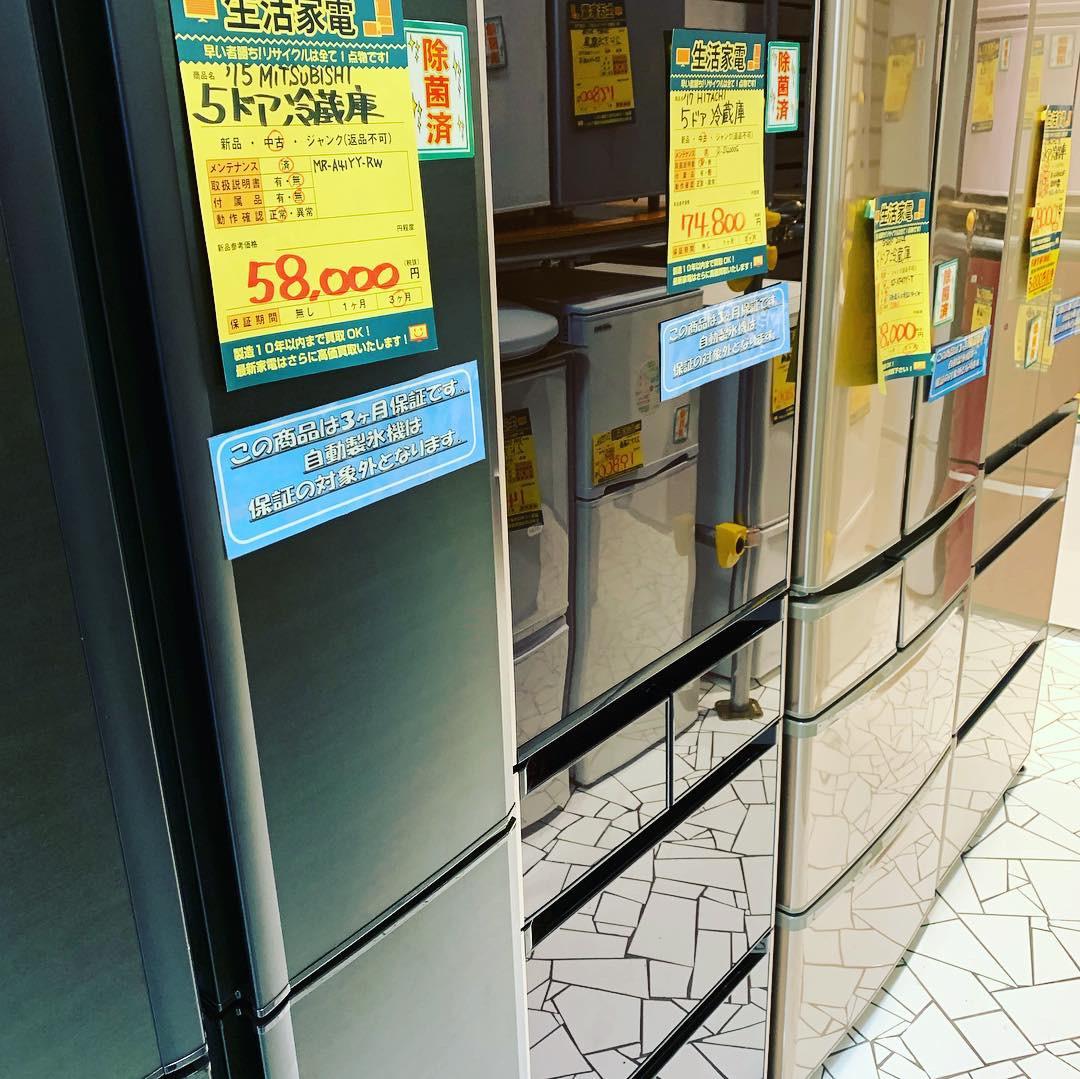 大型冷蔵庫販売中!サンステッププラスワッセ店 買取 買い取り 福井市