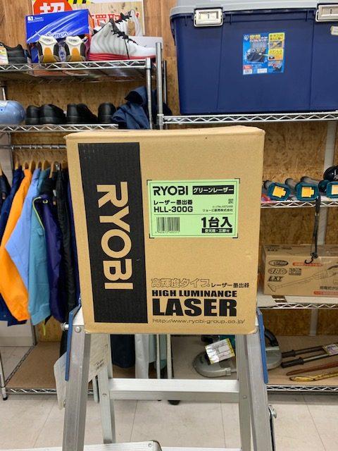 RYOBIレーザー墨出器HLL-300G入荷しました!!買取 福井県越前市 鯖江市 出張 出張買取 サンステッププラス越前店