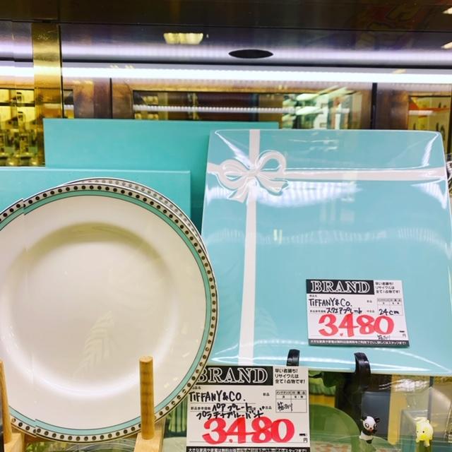 TIFFANY&Co. 食器 募集中です!サンステッププラスワッセ店 買取 買い取り 福井市