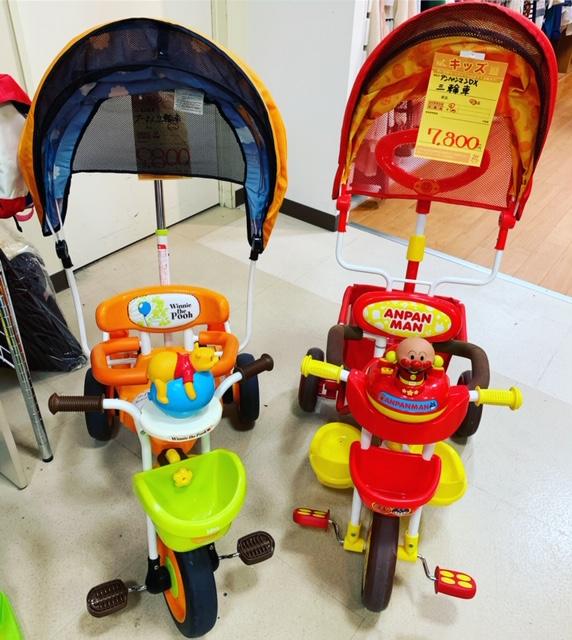 KIDS三輪車♪ サンステッププラスワッセ店 買取 買い取り 福井市