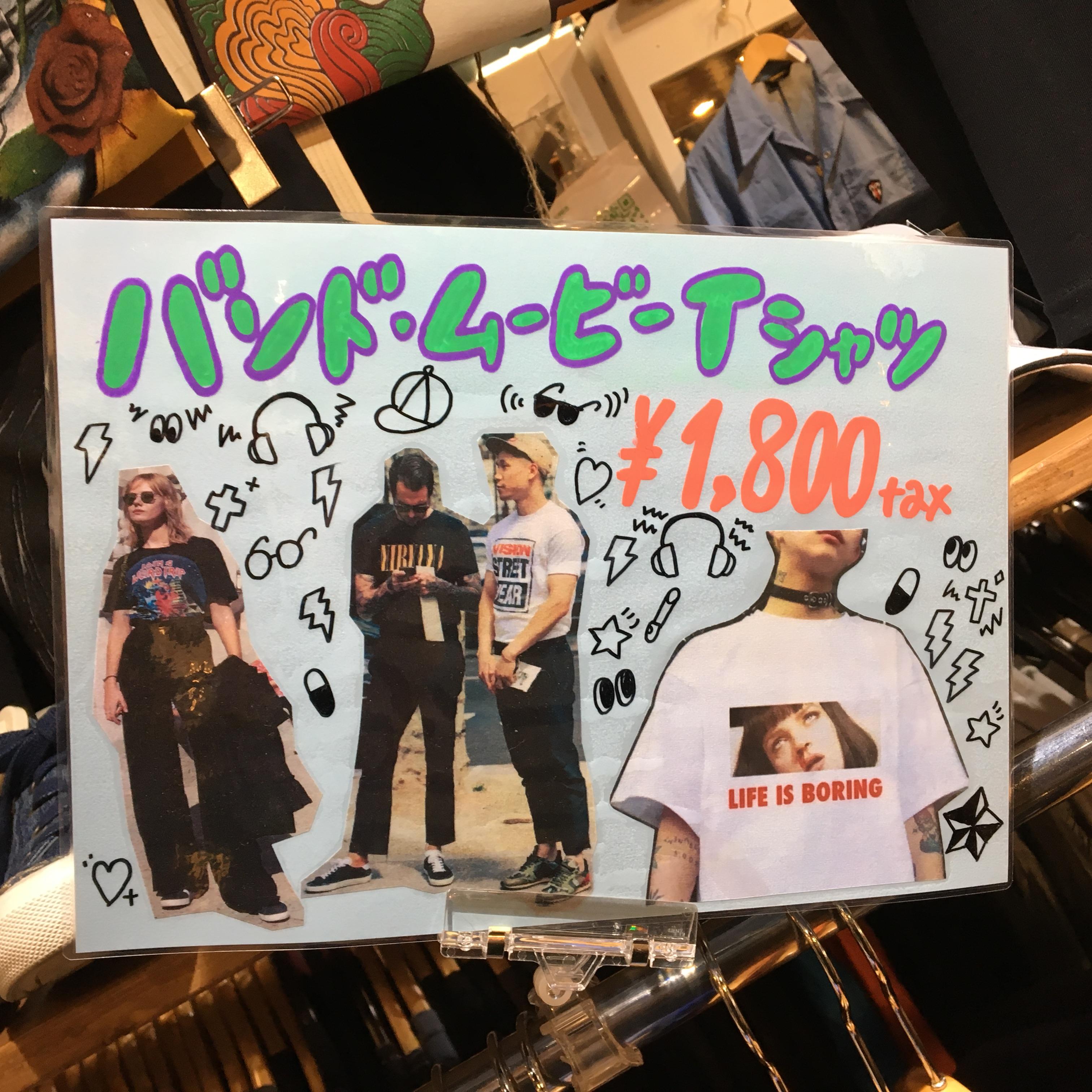 バンド・ムービーTシャツ1800円。*:゜☆ヽ(*'∀'*)/☆゜:。*。
