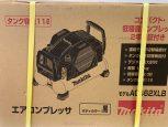makita 高圧エアコンプレッサ AC462XLB買取☆サンステッププラスワッセ店 買取 買い取り 福井市