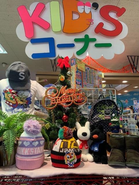 KIDSコーナーがクリスマス仕様になりました♪ サンステッププラスワッセ店 買取 買い取り 福井市