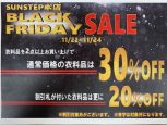 サンステップ福井本店 BLACK FRIDAY SALE!!
