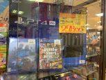 PS4 Pro 入荷しました! サンステッププラスワッセ店 リサイクル 福井市