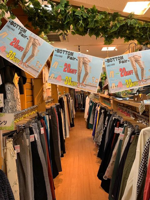 春のボトムフェア 開催します! サンステッププラス ワッセ店 福井市 リサイクル 洋服